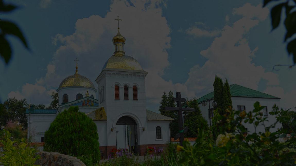 Świętego Ignacego Jabłeczyńskiego