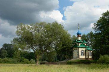 Kaplice
