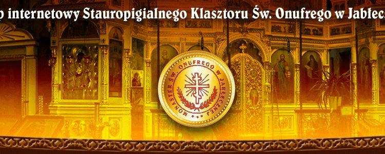 Z Betlejem Nowina (2020) – płyta Zespołu Muzyki Cerkiewnej Varslavia