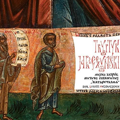 Tryptyk Jabłeczyński! Nowa monasterska płyta CD już dostępna